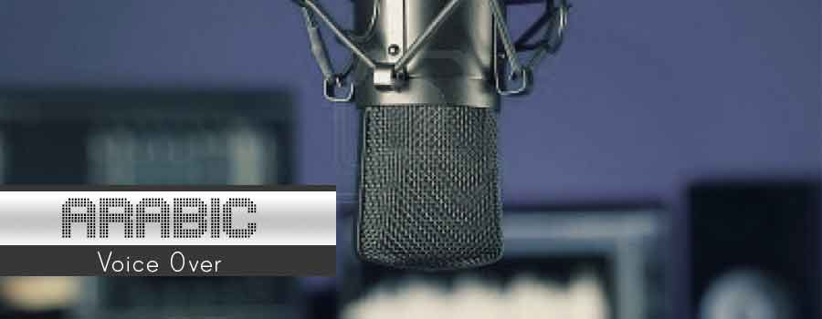 Arabic Voice Over Artists | Arabic Voice Over | Arabic Voice Over Agency | Arabic Dubbing